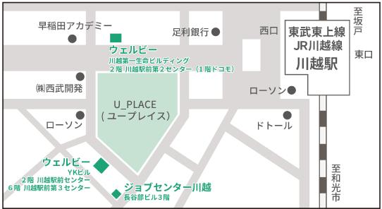 ジョブセンター川越地図