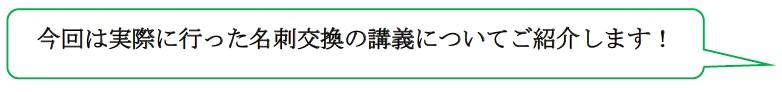 大阪天王寺01