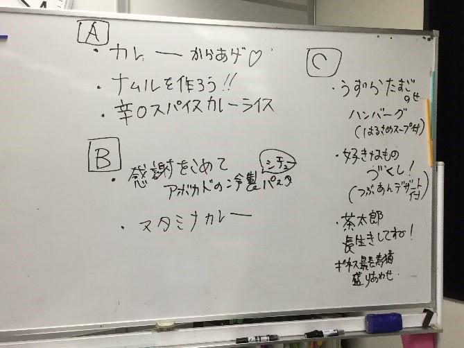 新横浜03