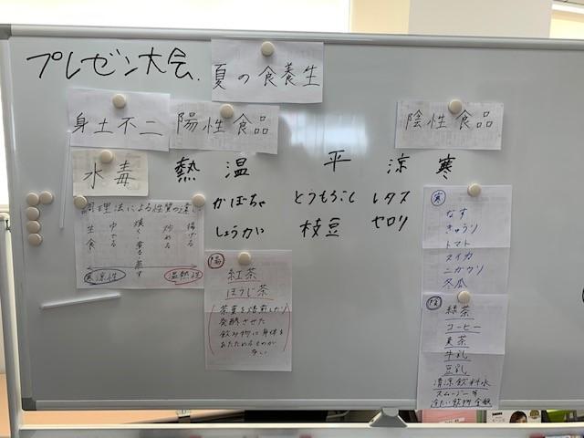 浜松第201