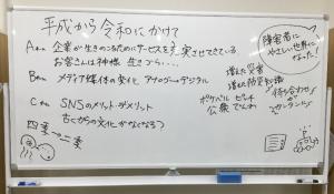 所沢プロぺ02
