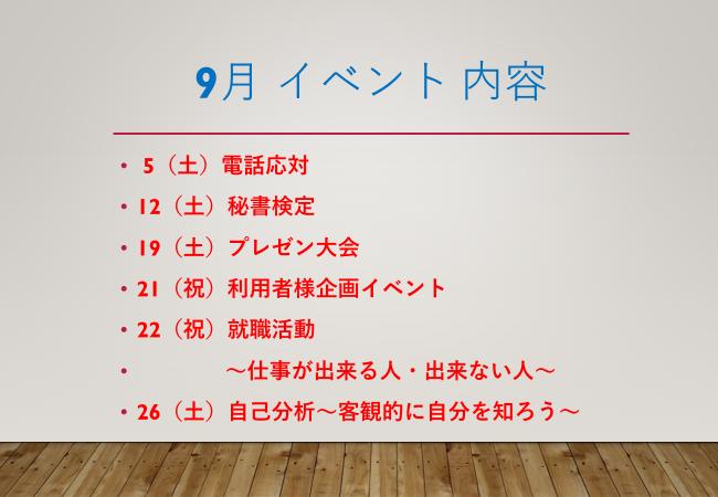 新大阪01