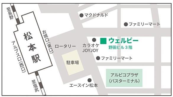 松本-2-03