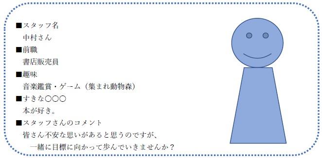 新横浜第2再02