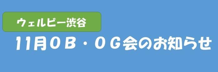 OB.jpg