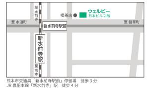 熊本水前寺