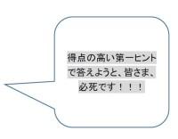 新大阪02
