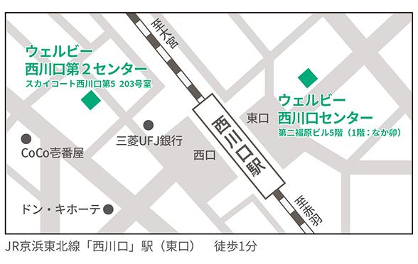 ウェルビー西川口第2センター地図
