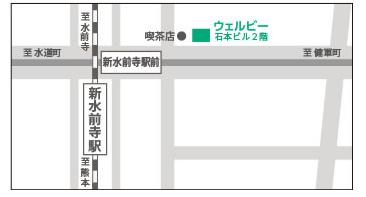 熊本水前寺01
