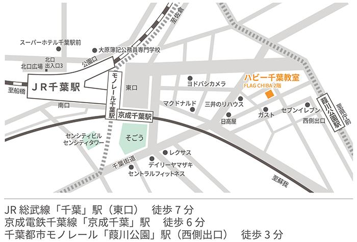 ハビー千葉1012(マーケ修正)