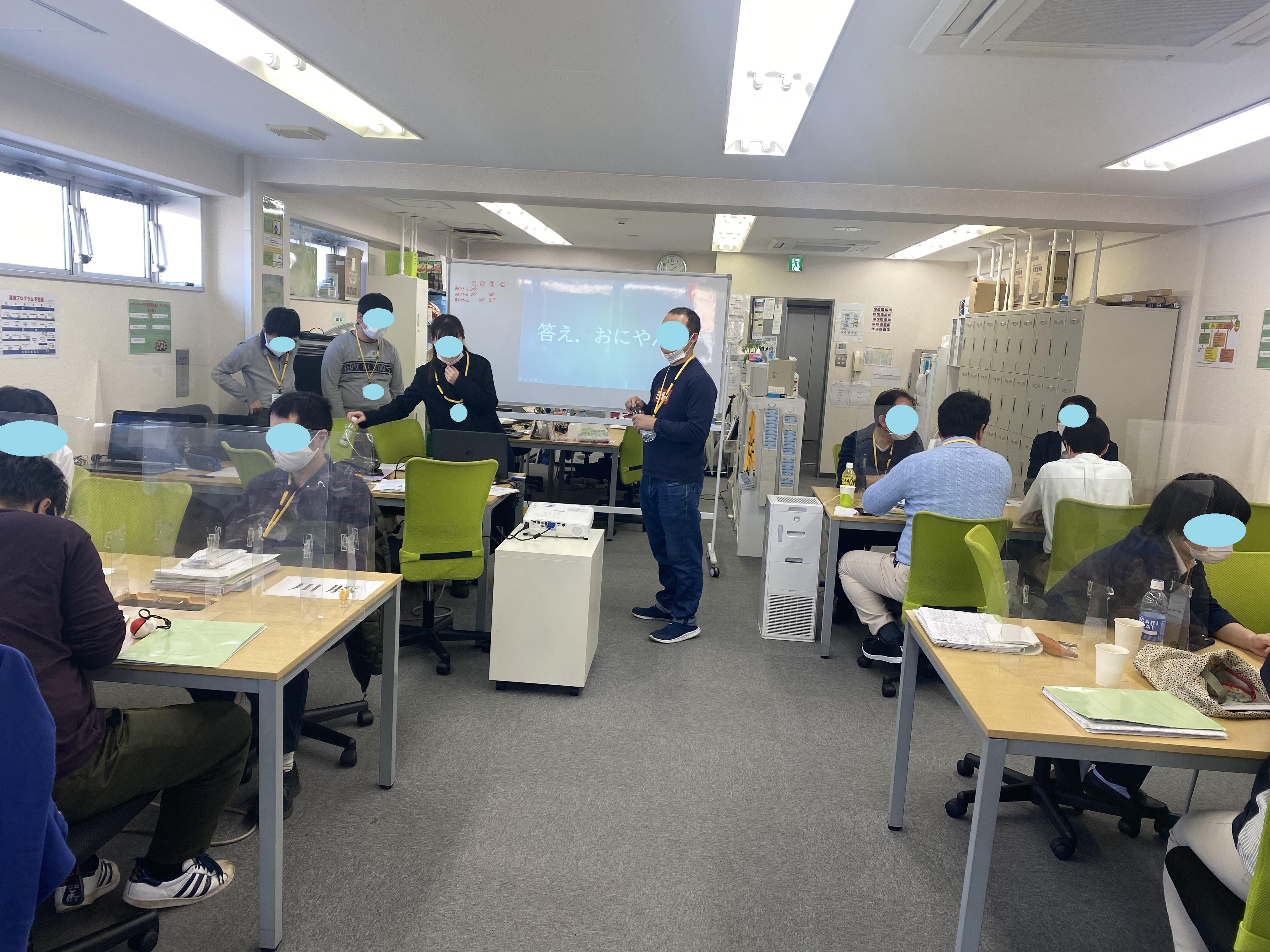企画課20201114②