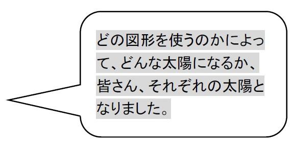 新大阪01-2