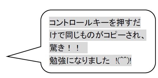 新大阪02-1