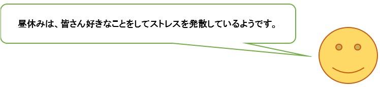 町田駅前03