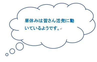 町田駅前04