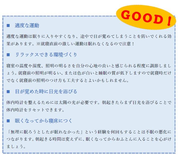 町田03-2