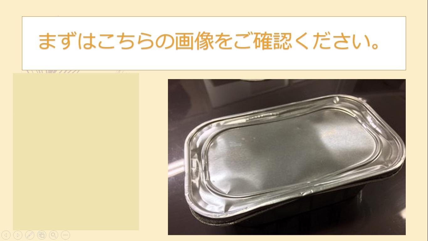 隠し【ウェブ掲載】金沢(20201216)ブログ画像2