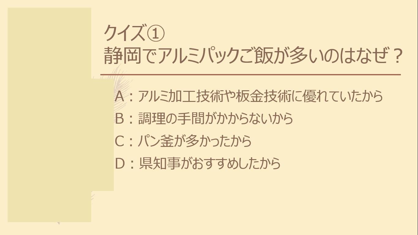 隠し【ウェブ掲載】金沢(20201216)ブログ画像3