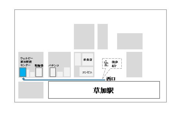 【草加駅前センター地図】