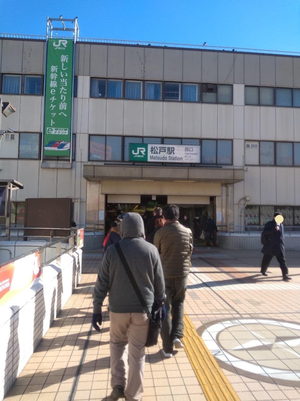ウェルビー松戸第2センター_ウォーキング01