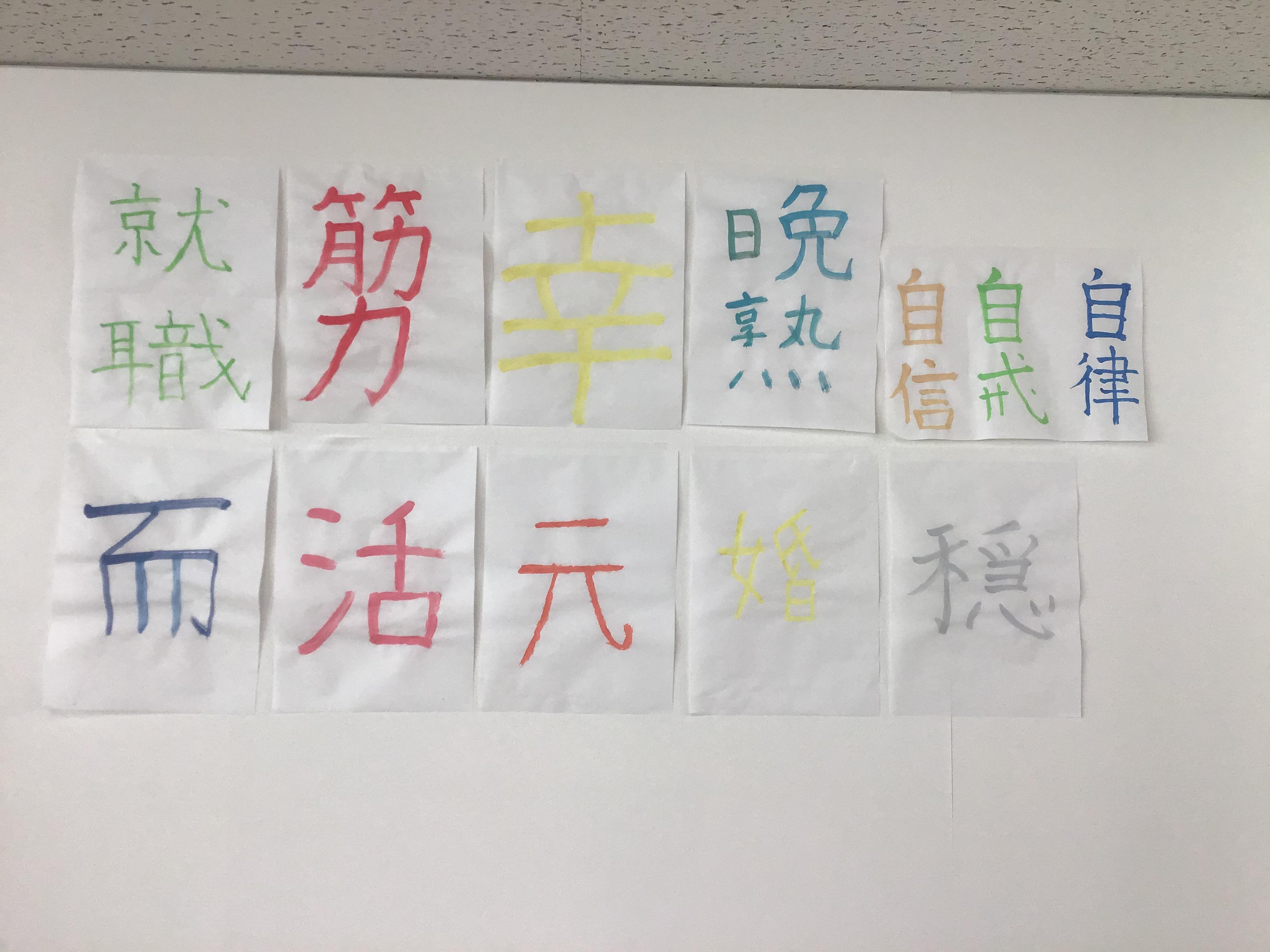 奈良センターIMG_0088