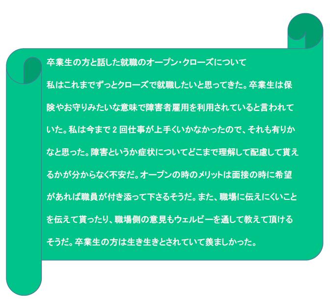 岡山駅前センター色調整