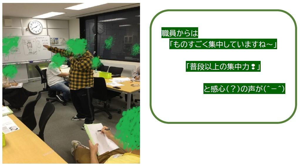 新横浜活動の様子jpg