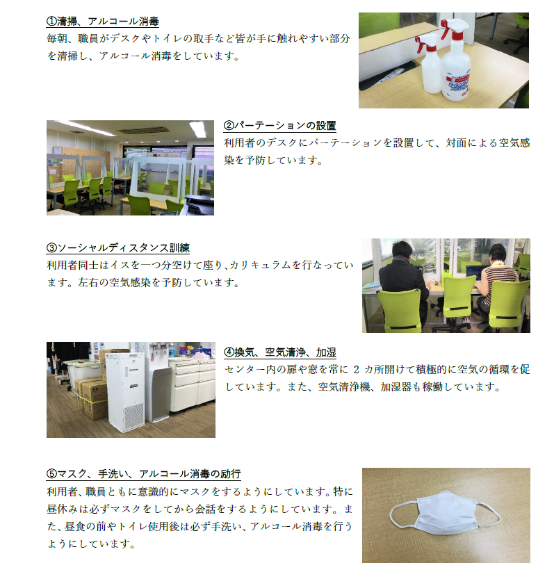 新横浜駅前第2センター画像1