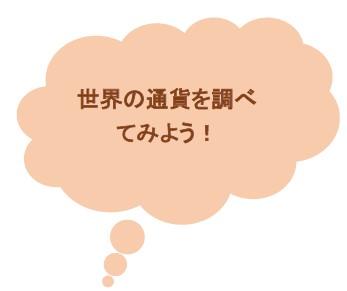 松戸第2プログラム風景03