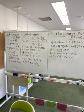 千葉駅前センター画像01