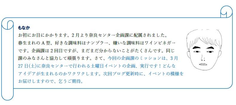 奈良センター画像2