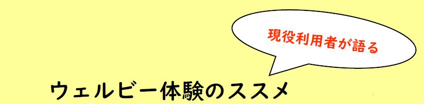 川越駅前センター画像01
