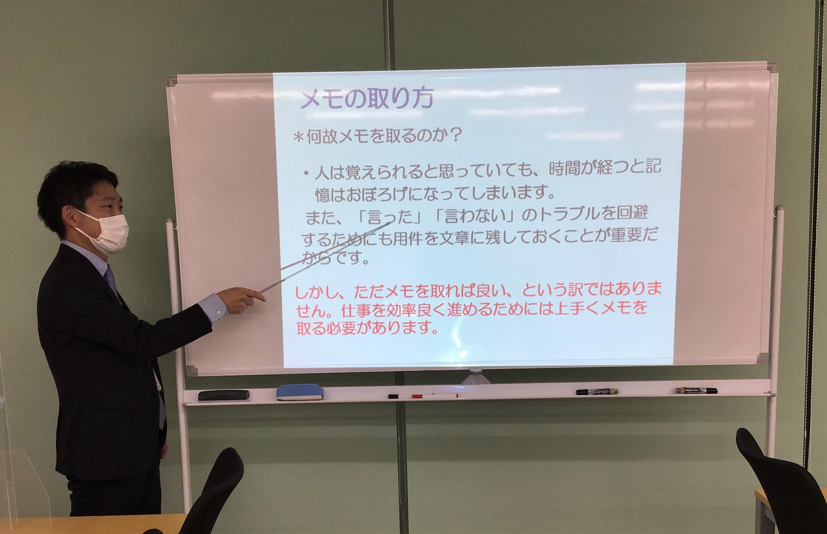 【横須賀】ブログ画像20210308