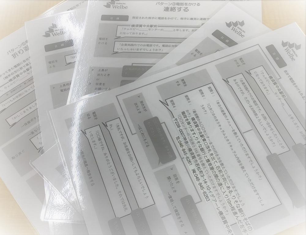 【横須賀】ブログ画像20210315②