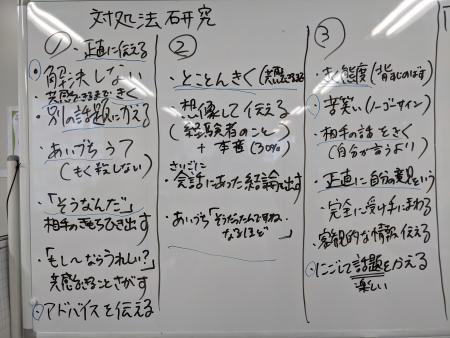 川越駅前第3センター202103ブログ写真①