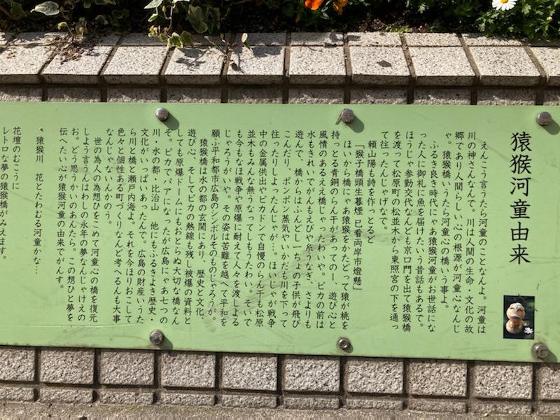 広島駅前第2センターIMG_0758