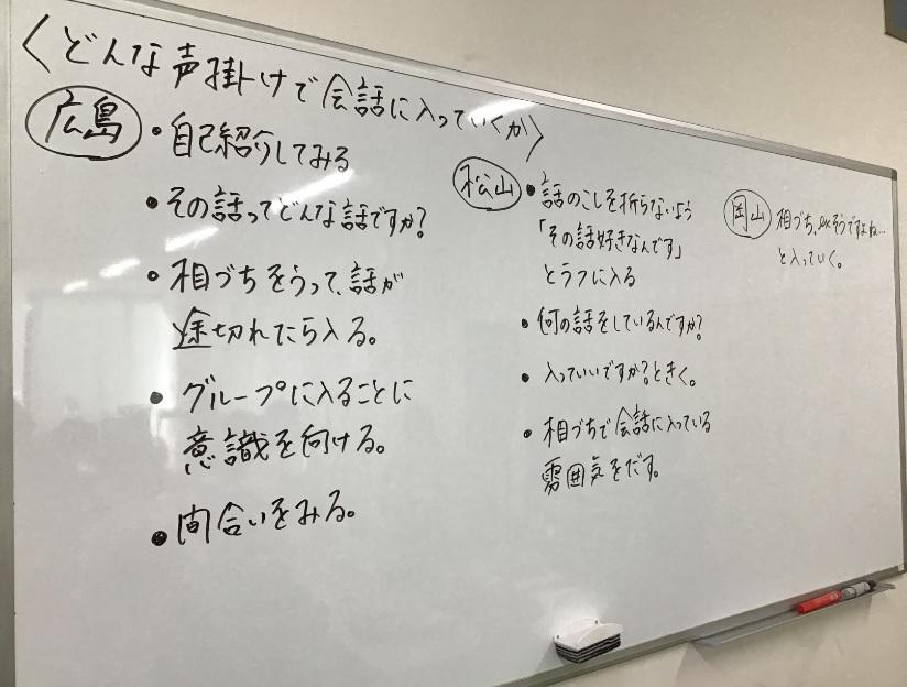 松山センターIMG_0102