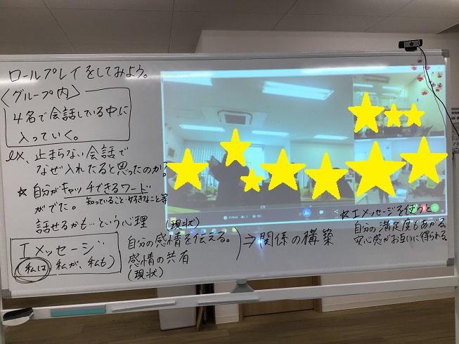 松山センターIMG_0105