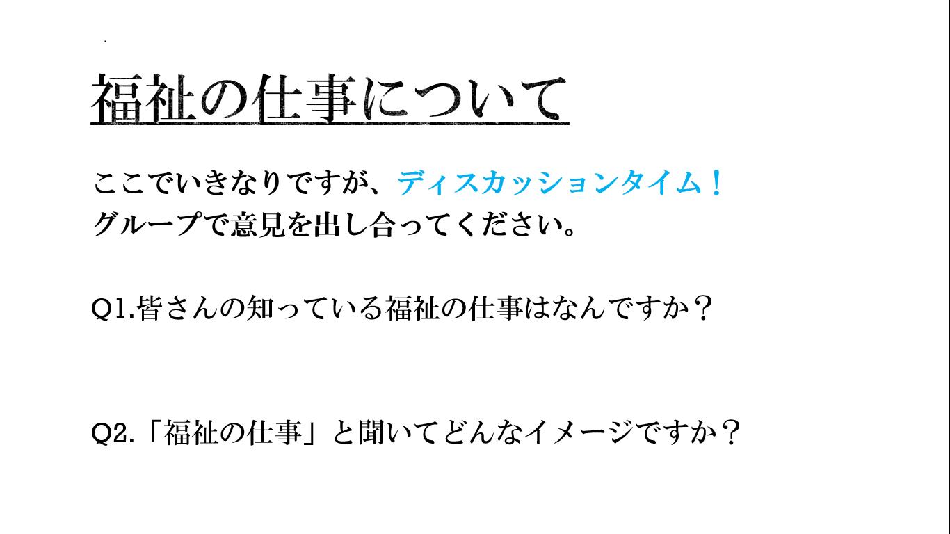 淡路駅前センター0306特別プログラム①-2