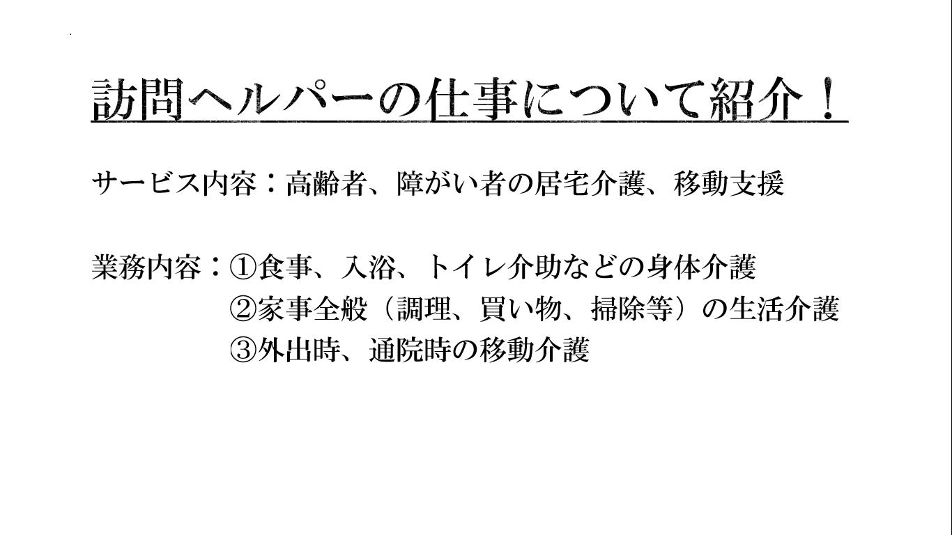 淡路駅前センター0306特別プログラム②-2]
