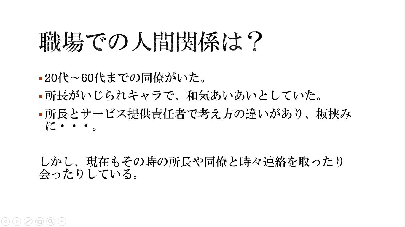 淡路駅前センター0306特別プログラム③-2