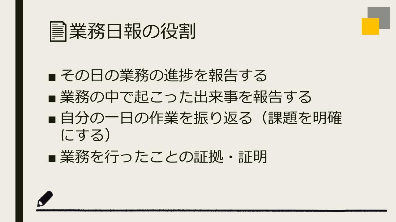 荻窪駅前センター画像②