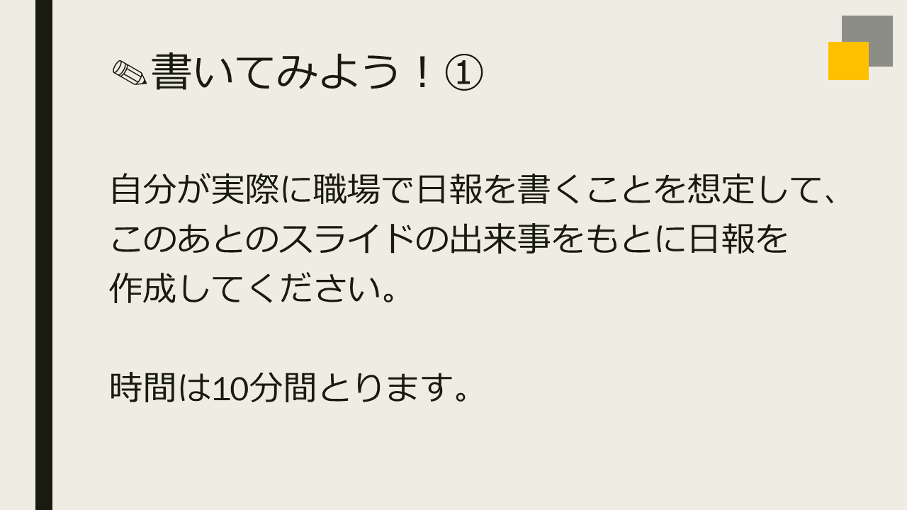 荻窪駅前センター画像③
