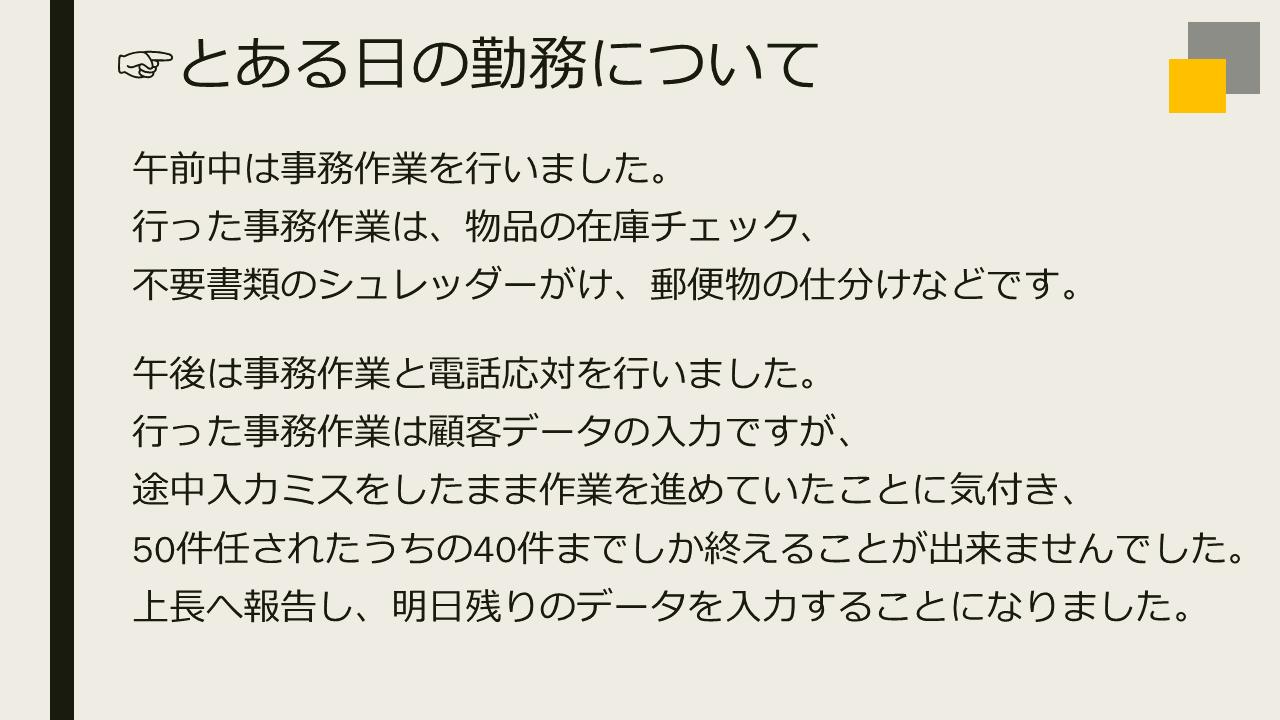 荻窪駅前センター画像④