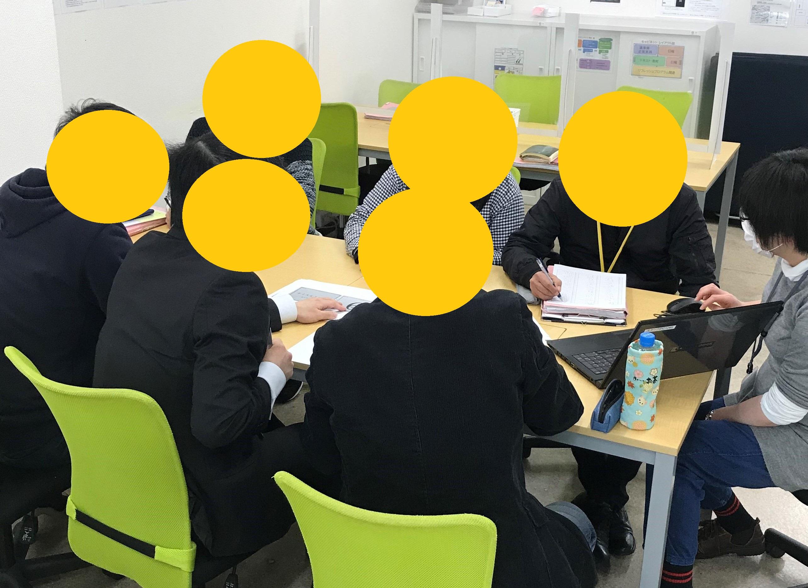 謎解きクイズ写真熊本水前寺202103