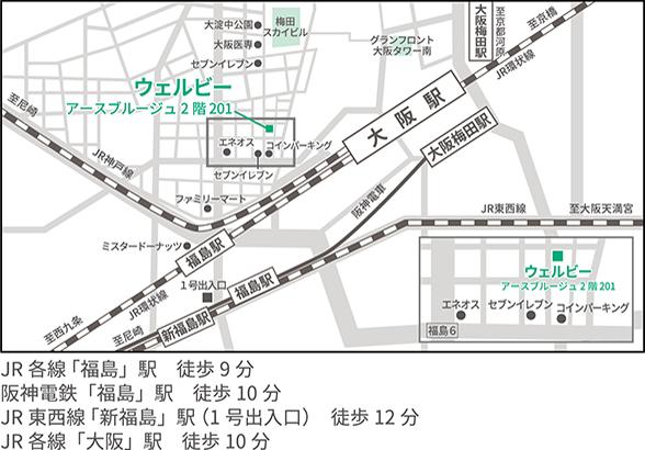 大阪梅田0205