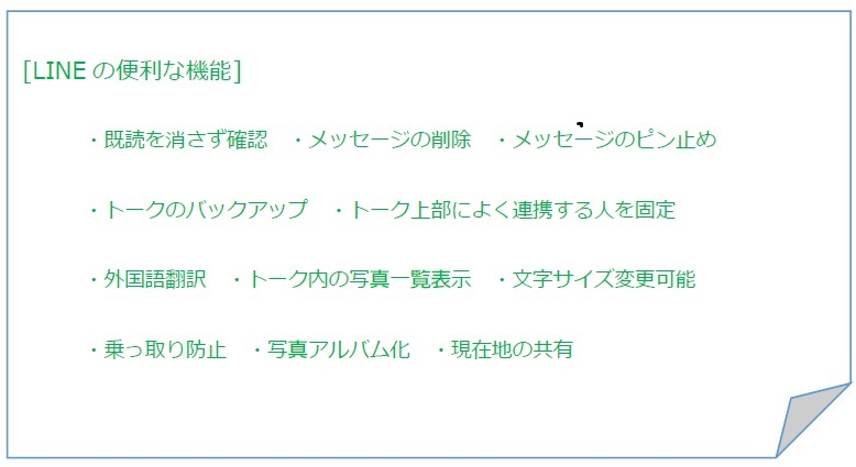 京都四条烏丸センター画像