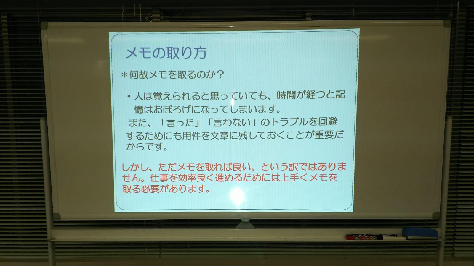 京都四条烏丸第2センター画像01