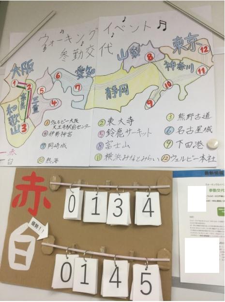 大阪天王寺センターIMG_0416