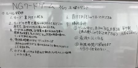 奈良センター画像